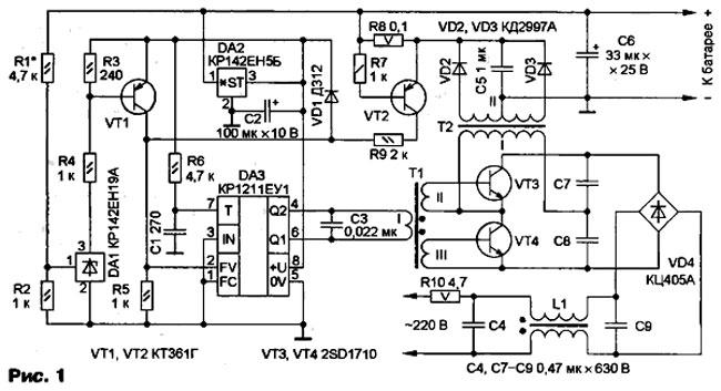 аида-5 схема электрическая