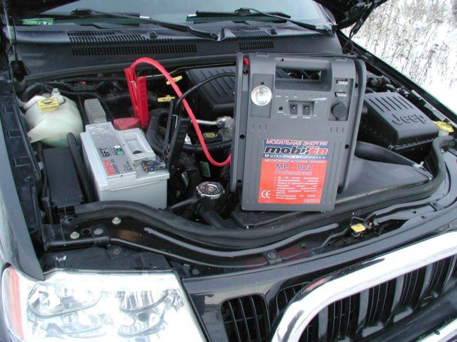 Мобильное зарядное устройство для АКБ