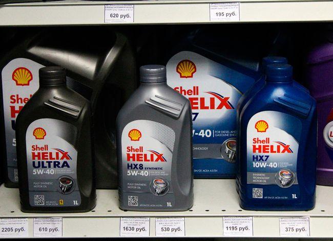 Цены на Shell Helix 5w40