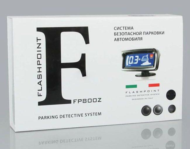 Обзор сигнализации Flashpoint – технические характеристики