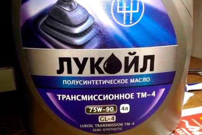 Лукоил 70W90