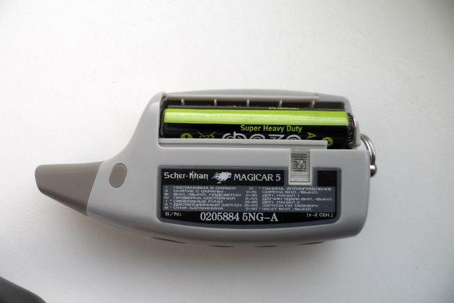 Батарейка в брелке