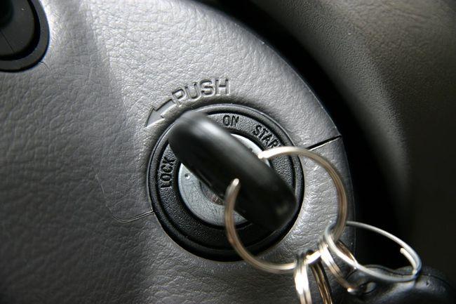 Включение авто