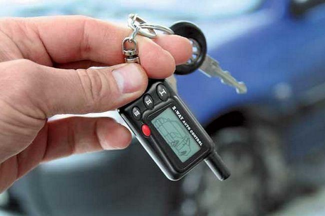 Брелок сигнализации с ключем