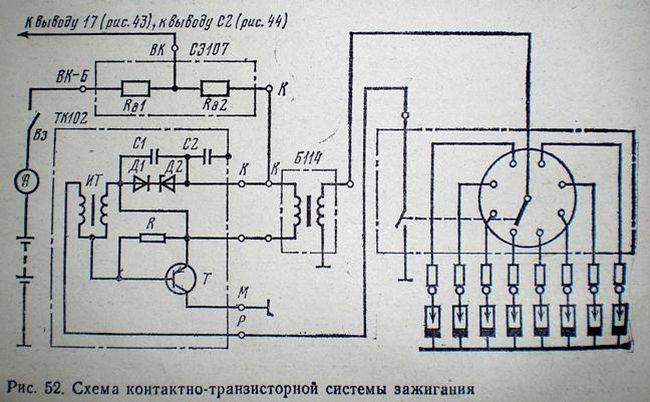 Контакто-транзисторная система зажигания