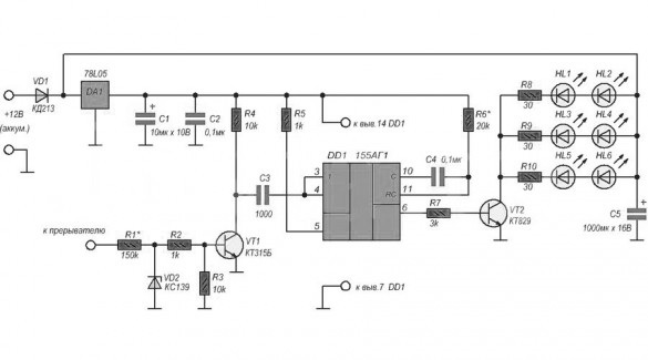 Схема стробоскопа на светодиодах