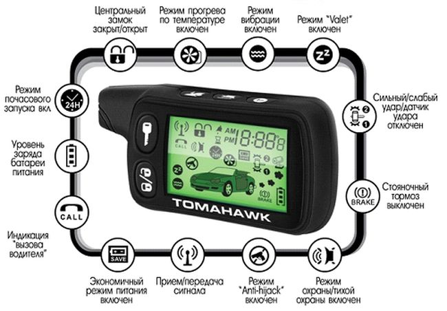 инструкция по эксплуатации томагавк tz 9010