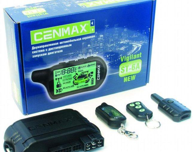Обзор сигнализации Cenmax с автозапуском и без него — инструкция по эксплуатации