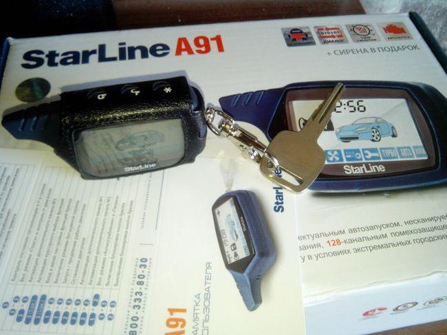 Брелки на коробке СтарЛайн А91