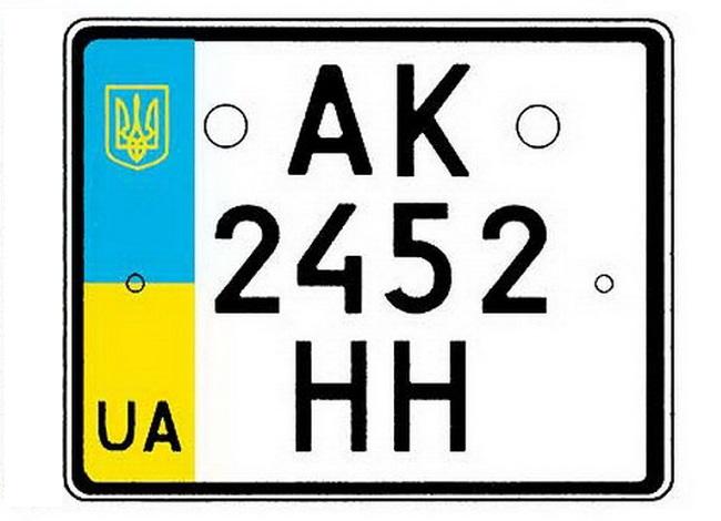 Прямоугольный номер Украина