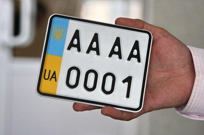 Украинский номер в руке