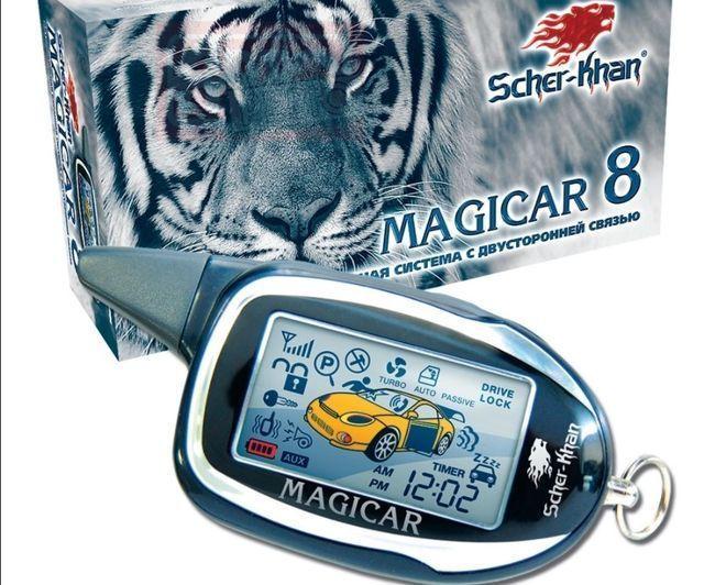 Scher-Khan Magicar 8
