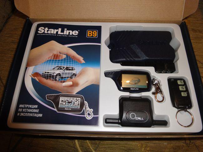 Коробка с сигнализацией СтраЛайн Б9