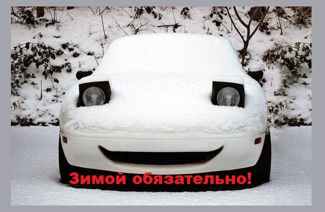 довольный автомобиль