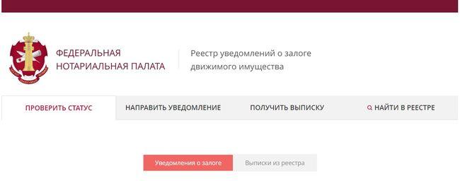 Сайт федеральной палаты