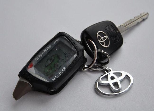 Ключи и брелок Шерхан 5