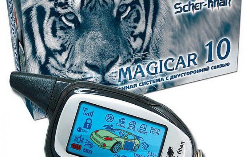 Как пользоваться автосигнализацией Шерхан Магикар—  полезные советы и инструкция